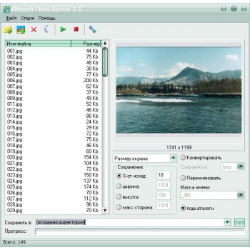 Download dng codec - saulersfirsthegib84 - Blogcu com